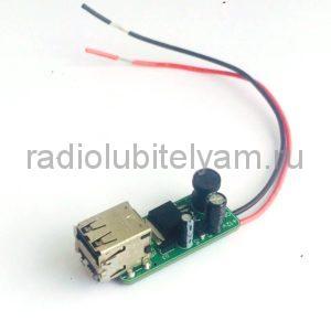 Штатное автомобильное зарядное для телефона на LM2596